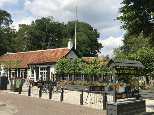 Huis ten Bosch Familierestaurant